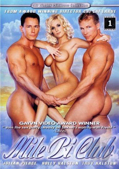 from Yosef dvd gay bisex
