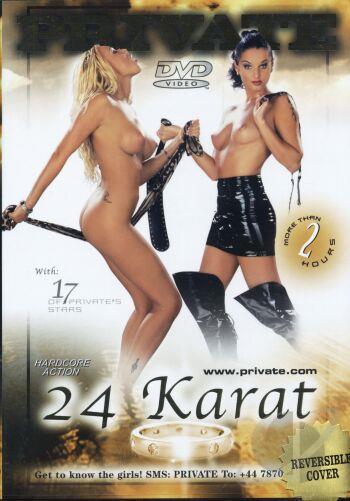Порно студия 24 карата