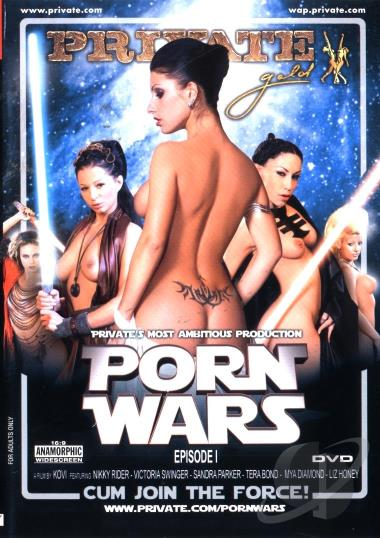 dvd adult Private gold