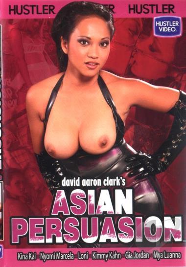 porno dvd asian amateur