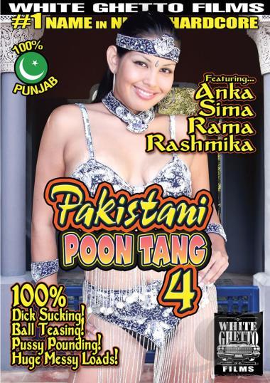 Poon tang hairy