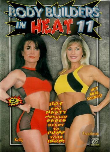 Body builders in heat
