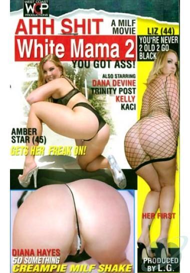 Μαμά πορνό DVD