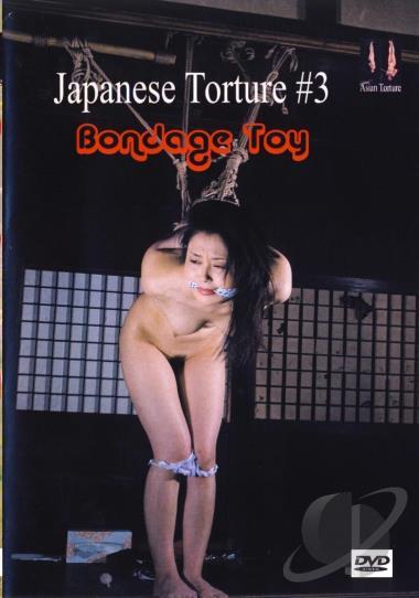 Japanese Bondage Toy Torture
