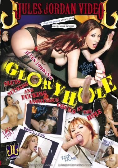 Glory hole videos dvd